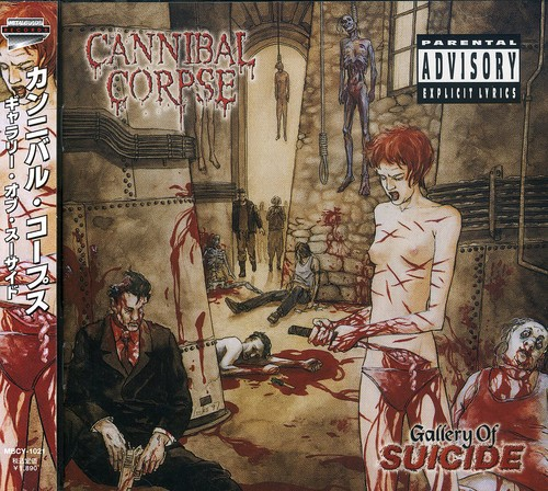 Gallery of Suicide [Import]