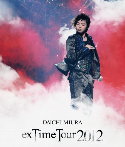 Extime Tour 2012 [Import]