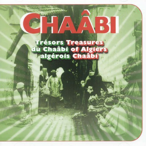 Treasures of Algiers /  Various