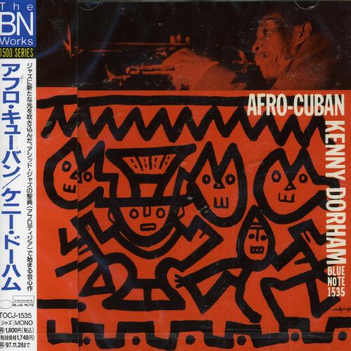 Afro-Cuban [Import]