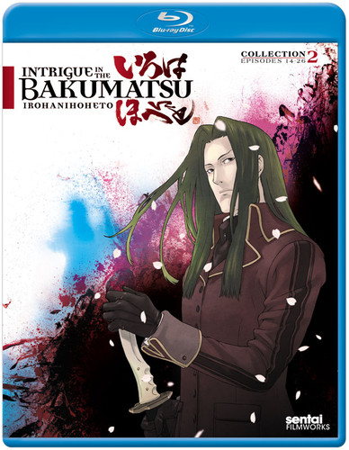 Intrigue in the Bakumatsu - Irohanihoheto: Collection 2