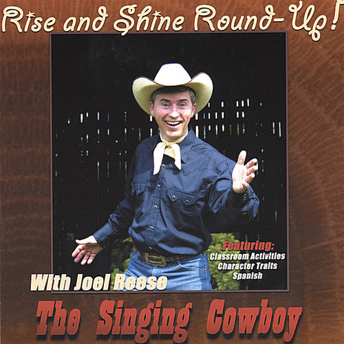 Rise & Shine Round-Up