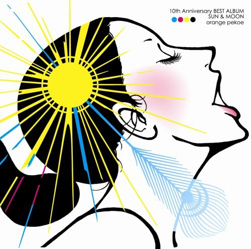 10th Anniversary Best Album Sun & Moon [Import]