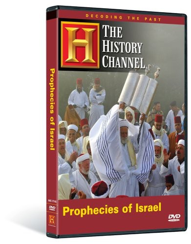 Decoding The Past: Prophecies Of Israel