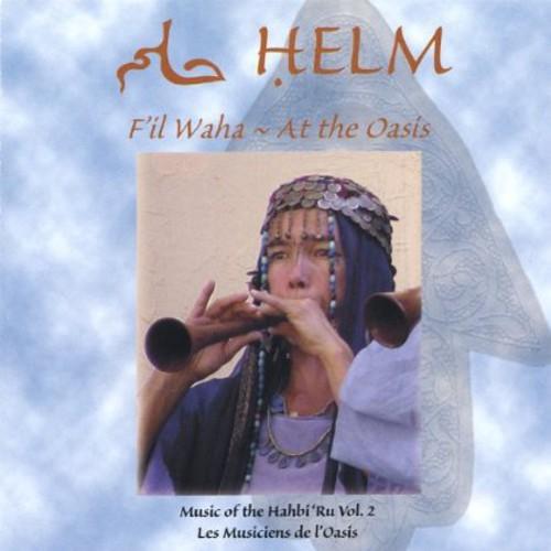 Fil Waha-At the Oasis