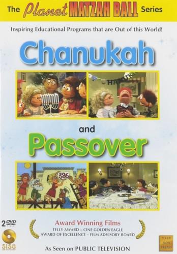 Planet Matzah Ball Series: Chanukah & Passover