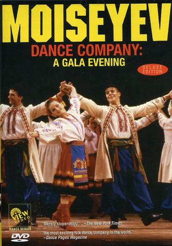 Moiseyev Dance Company: Gala Evening