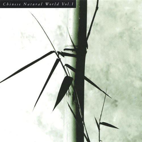 Chinese Natural World 1