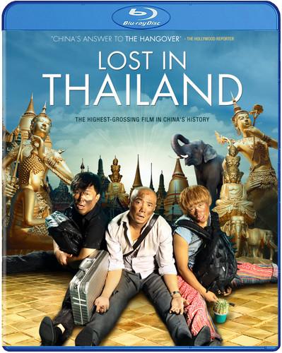 Lost In Thailand - Lost in Thailand