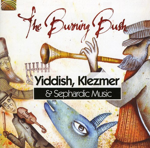 Yiddish, Klezmer and Sephardic Music