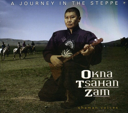 Journey in the Steppe [Import]