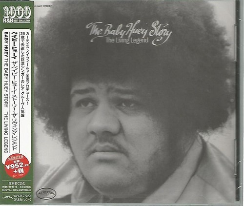 Baby Huey - Living Legend (Jpn) [Limited Edition] [Remastered]
