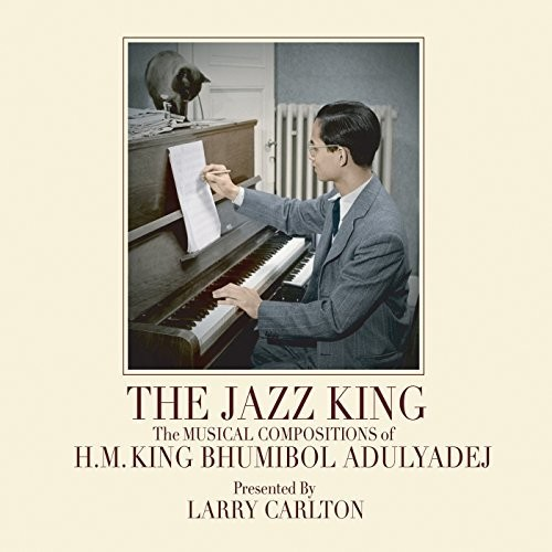 Jazz King: Musical Compositions Of H.m. King