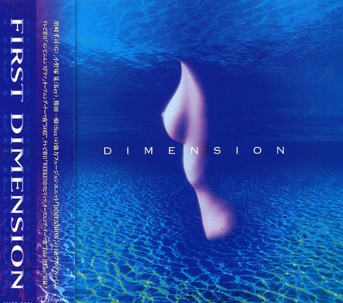 1st Dimension [Import]