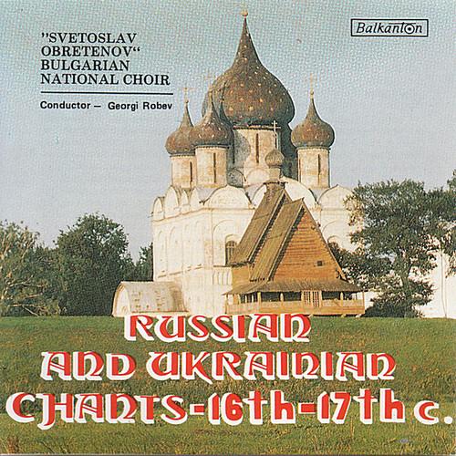 Russian & Ukrainian Chants