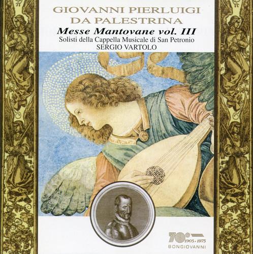 Missa in Duplicibus Minoribus I E II