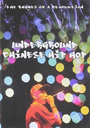 Underground Chinese Hip Hop