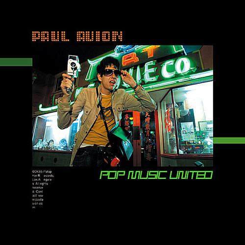 Pop Music United EP