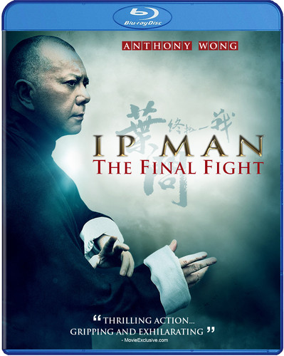Ip Man The Final Fight - IP Man: The Final Fight