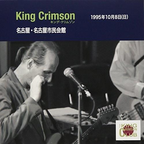 Collector's Club: 1995.10.8 Nichi Nagoya Shimin Kaikan [Import]