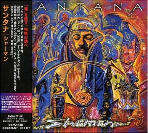 Shaman [Import]