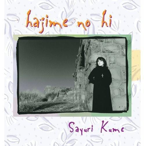 Hajime No Hi