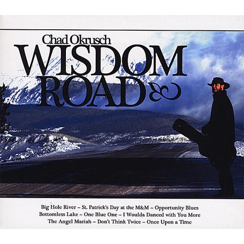 Wisdom Road