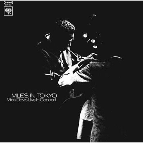 Miles Davis - Miles In Tokyo (Jpn)