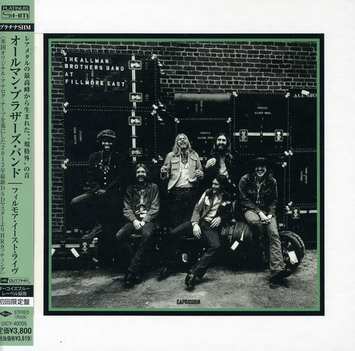 The Allman Brothers Band - At Fillmore East [Import]