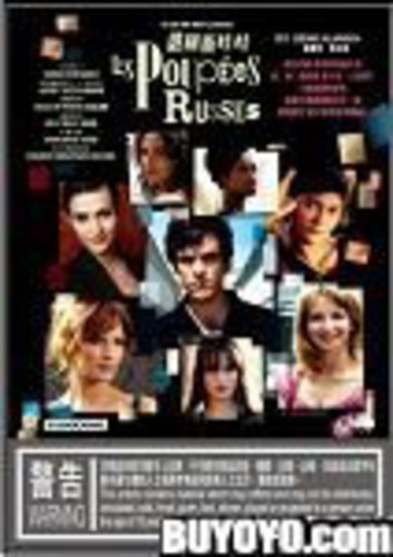 Les Poupees Russes (The Russian Dolls) (2005)