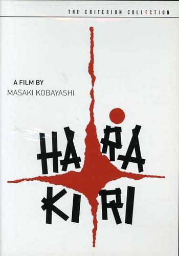 Harakiri (Criterion Collection)