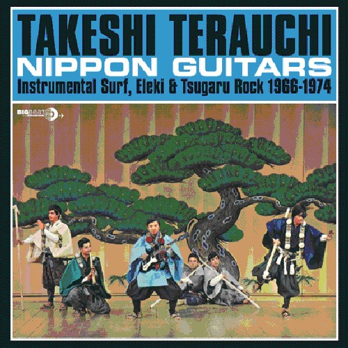 Nippon Guitars [Import]