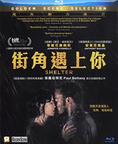 Shelter (2014) [Import]