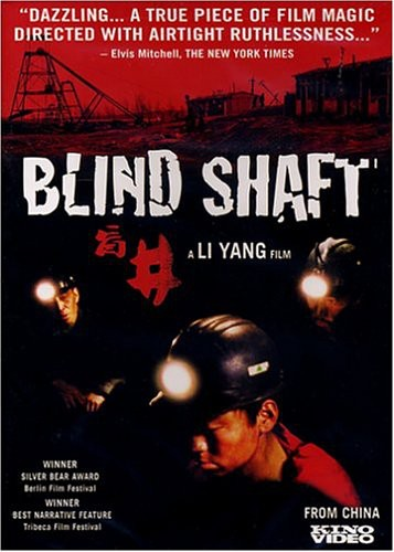Wang Shuangbao - Blind Shaft (Unrated)