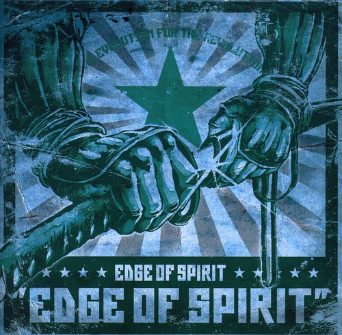 Edge of Spirit [Import]
