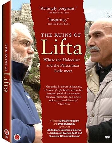 Ruins of Lifta