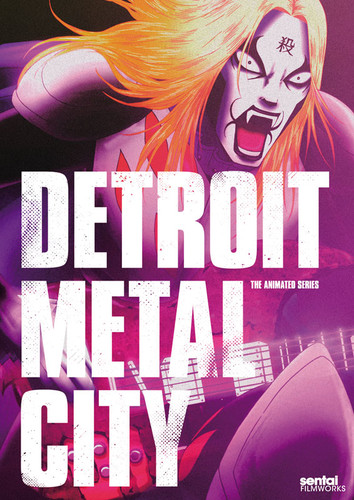 Detroit Metal City: Complete Collection