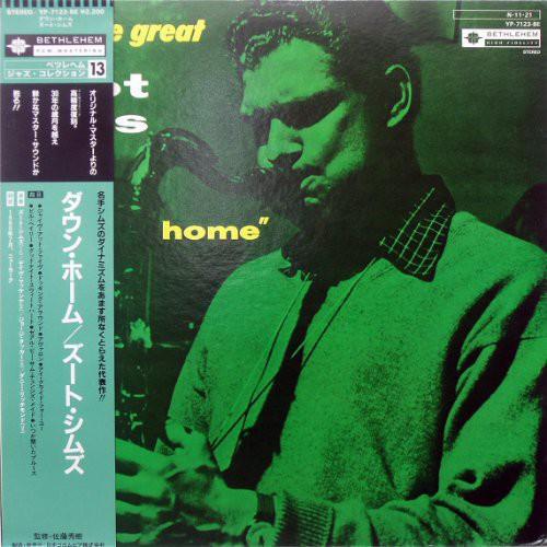 Down Home [180 Gram Vinyl]