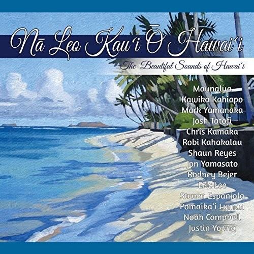 Na Leo Kaui O Hawaii / Various - Na Leo Kau'i O Hawai'i