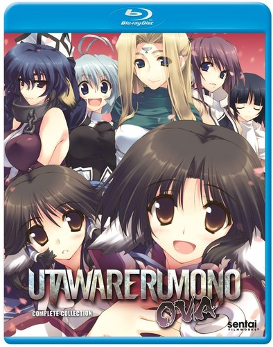 Utawarerumono Ova