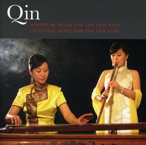 Celestial Music For Quin & Xiao