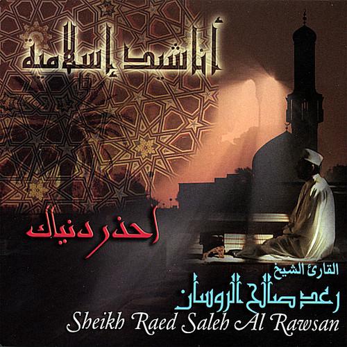 Sheikh Raed Saleh Al Rawsan