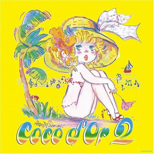 Coco D'or 2 [Import]