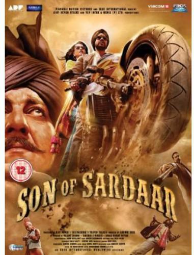 Son of Sardaar [Import]