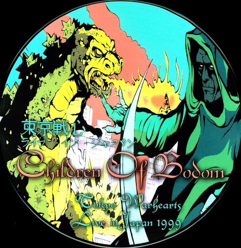 Tokyo Warhearts Live [Limited Edition] [Picture Disc]