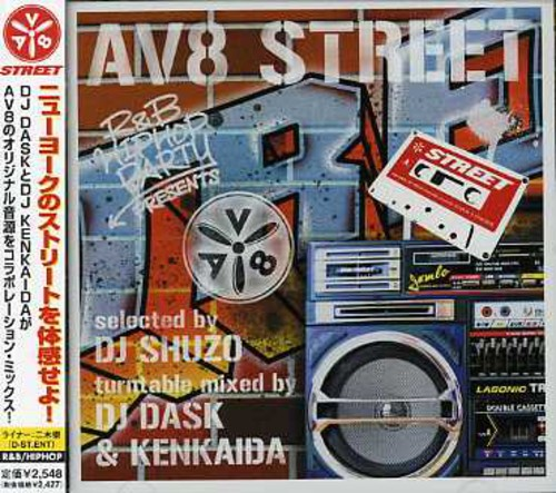 R&B/ Hiphop Party Presents Av8 Street /  Various [Import]