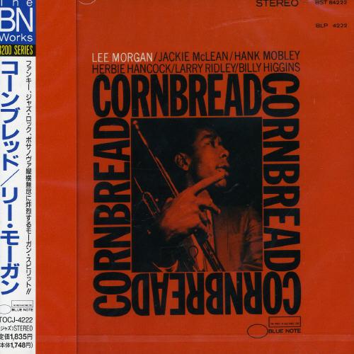 Cornbread [Import]