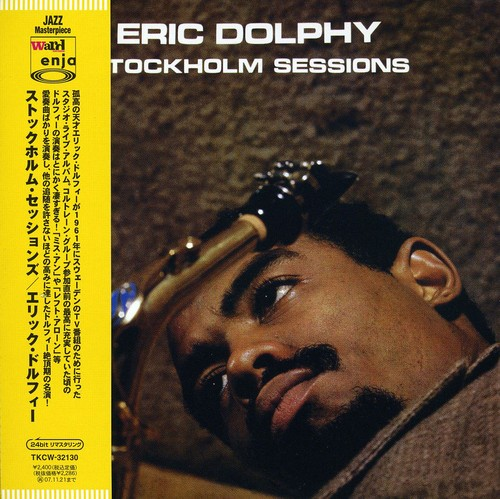Eric Dolphy - Stockholm Sessions