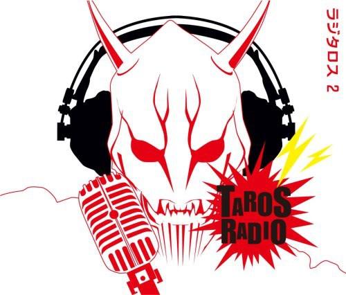 Radio CD 2 ( Rajitarosu ) [Import]