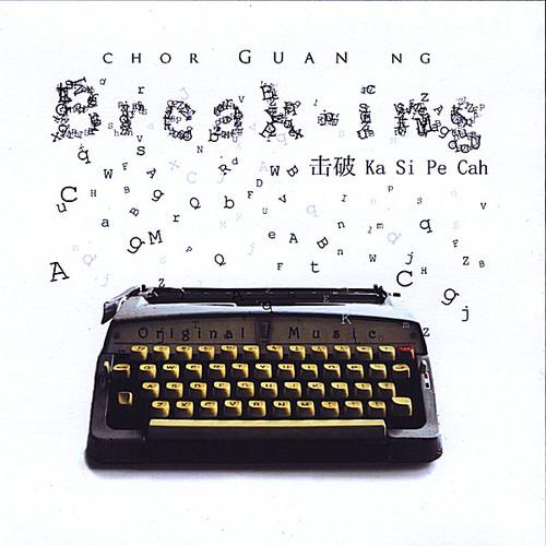 Break-Ing Ka Si Pe Cah